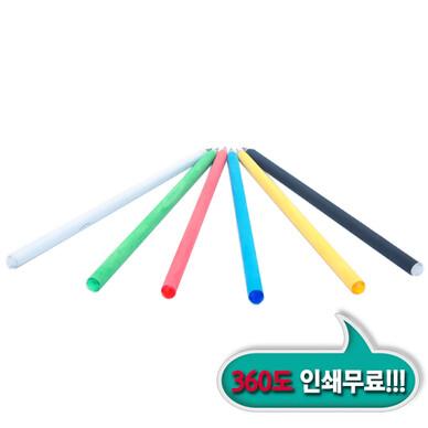 오로라보석연필