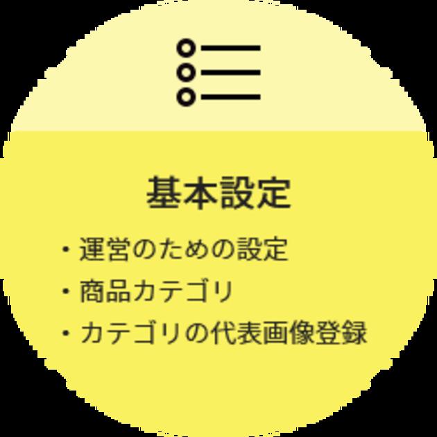 ec_img_03.png