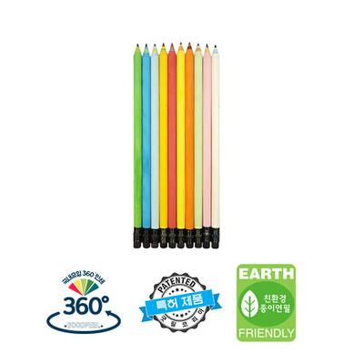 제브라 지우개 연필