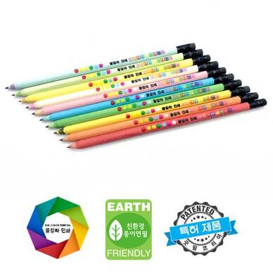 [풀칼라] 제브라 지우개 연필