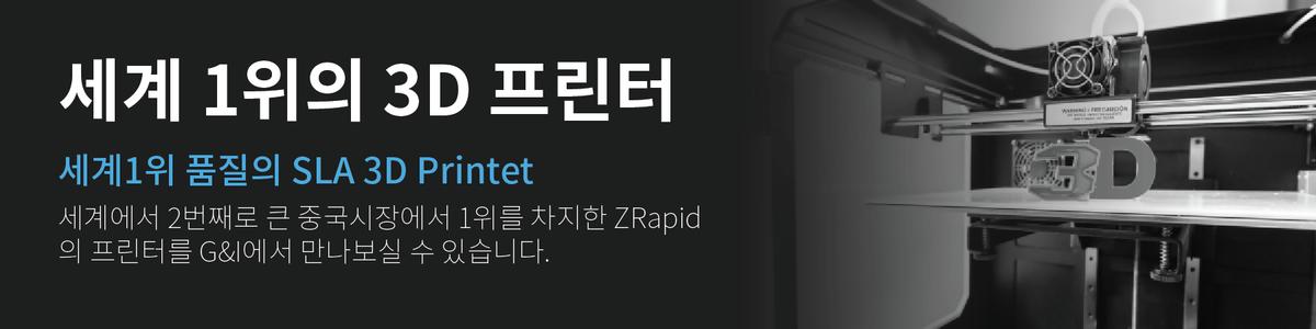 제품정보_title_모바일.png