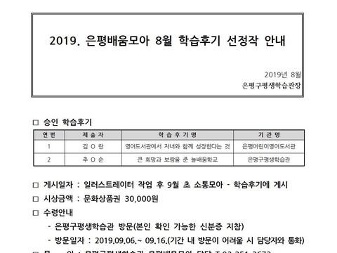 4. 승인심사결과표001.jpg