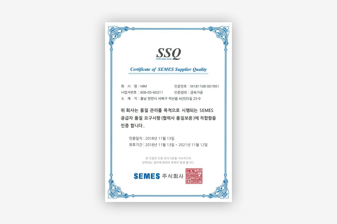 HiM-Certificate-SEMES-SSQ.jpg
