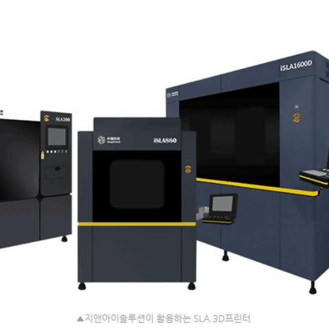 3D프린터.png