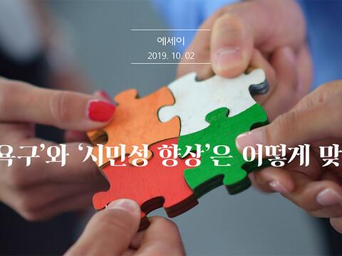 0927-은평구평생학습관-이슈와공감-웹칼럼-최종.jpg