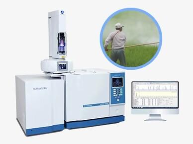 잔류농약 전용 분석 시스템
