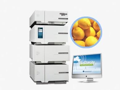 비타민 전용 분석 시스템