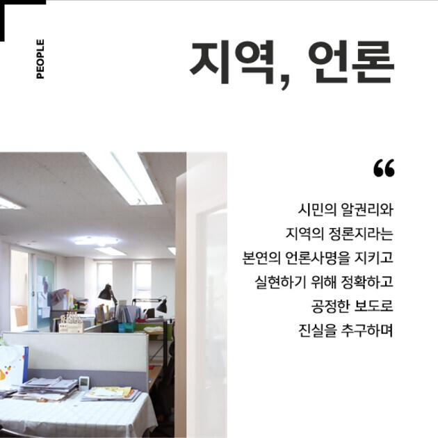 카드뉴스-박은미-1.jpg