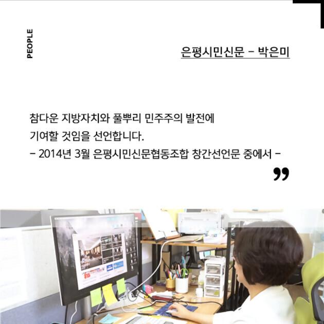 카드뉴스-박은미-2.jpg