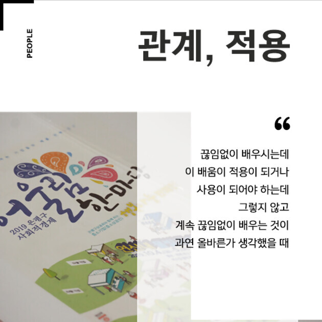 카드뉴스-곽미영-1.jpg