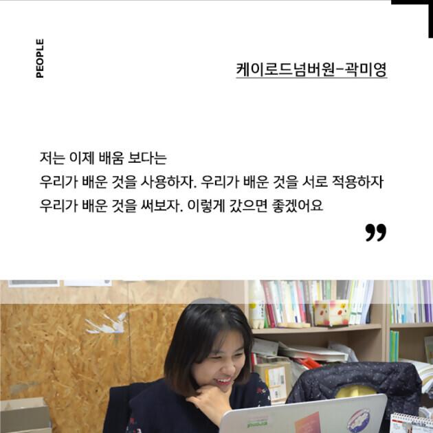 카드뉴스-곽미영-2.jpg