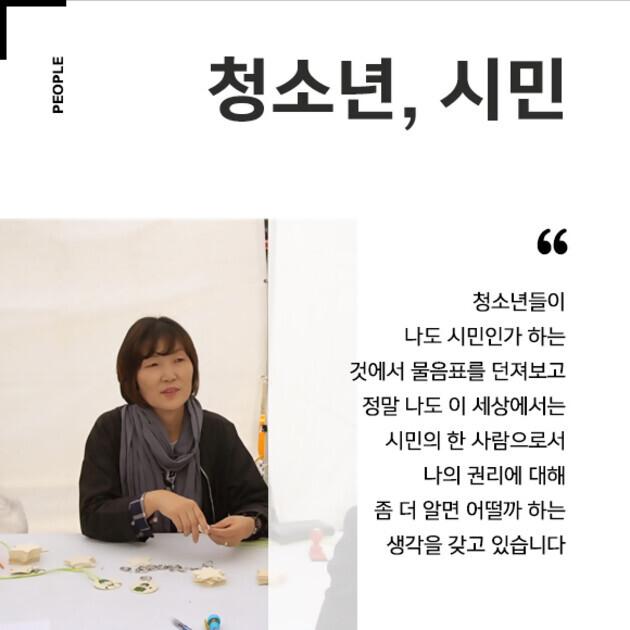 카드뉴스-박종윤-1.jpg