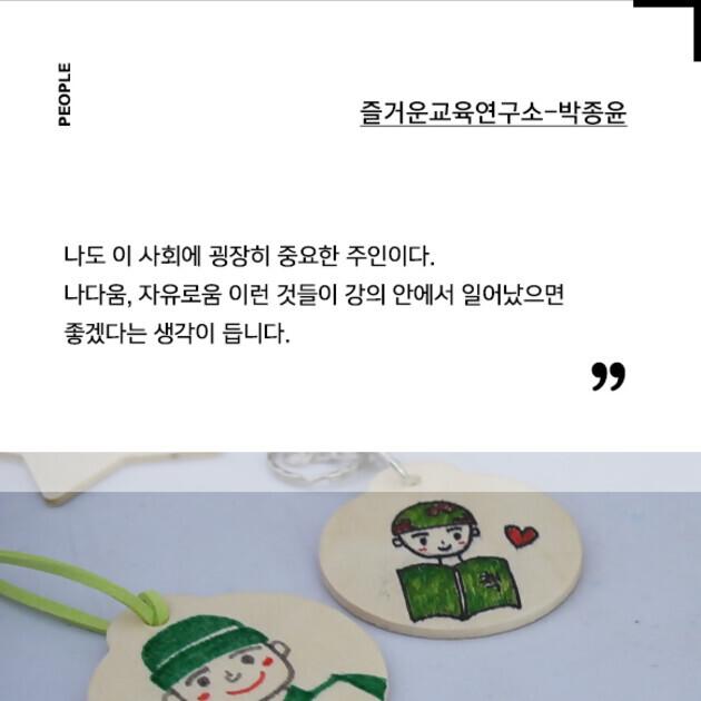 카드뉴스-박종윤-2.jpg