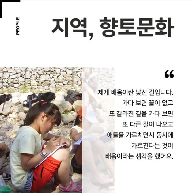 카드뉴스-정기훈-1.jpg