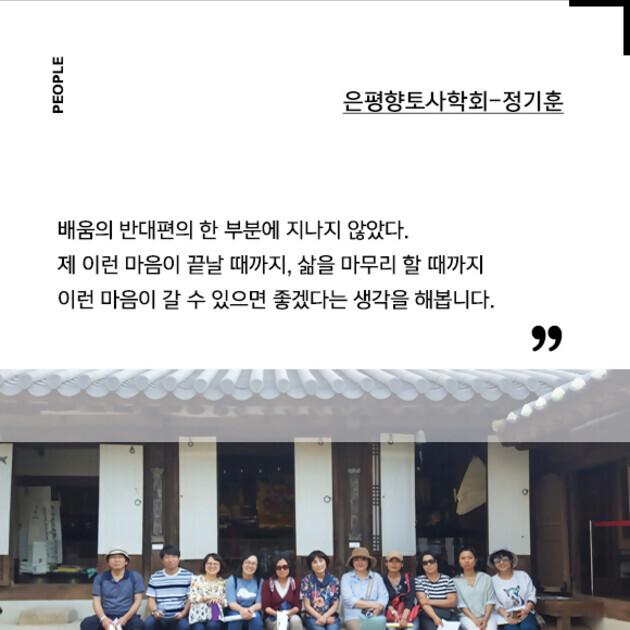 카드뉴스-정기훈-2.jpg