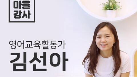 list-김선아.jpg