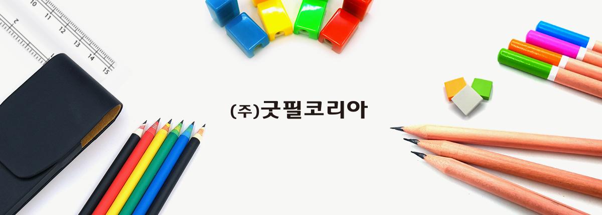sub_com_image02.jpg