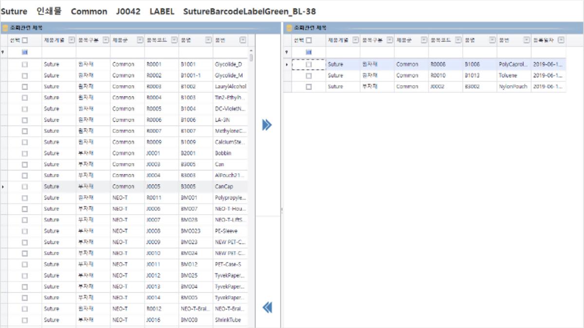 스마트공장, 유림정보시스템, MES, ERP, SCM, 맞춤형, 솔루션, YR, YURIM