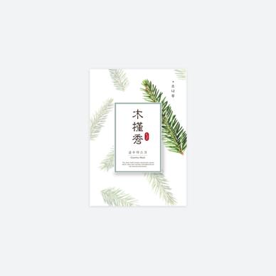 Mokgeunsu Geumsu Mask Pack Pinus Densiflora Leaf