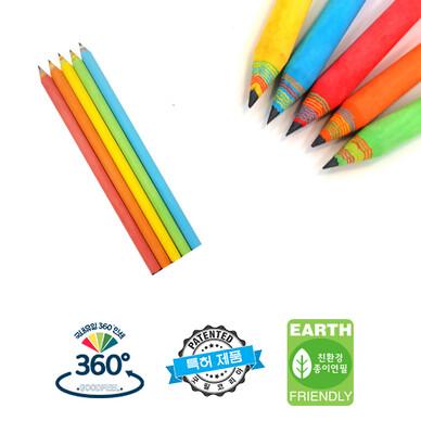 제브라2 연필