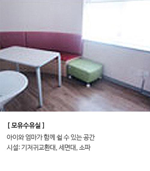 sub_menu07-5_image06_mb03.jpg