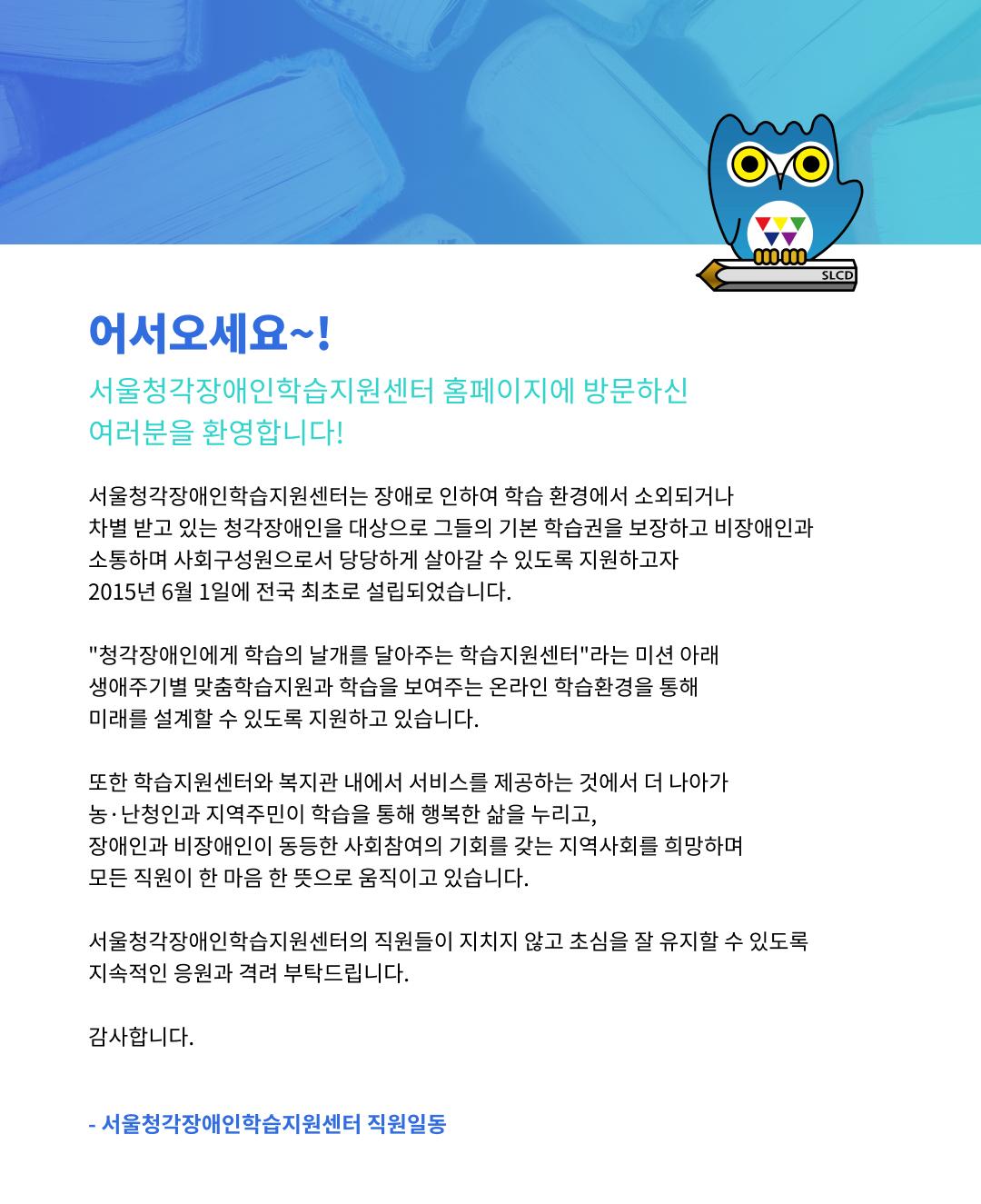 센터소개 모바일2.png