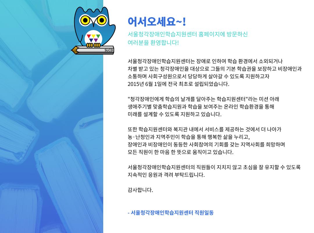 센터소개.png