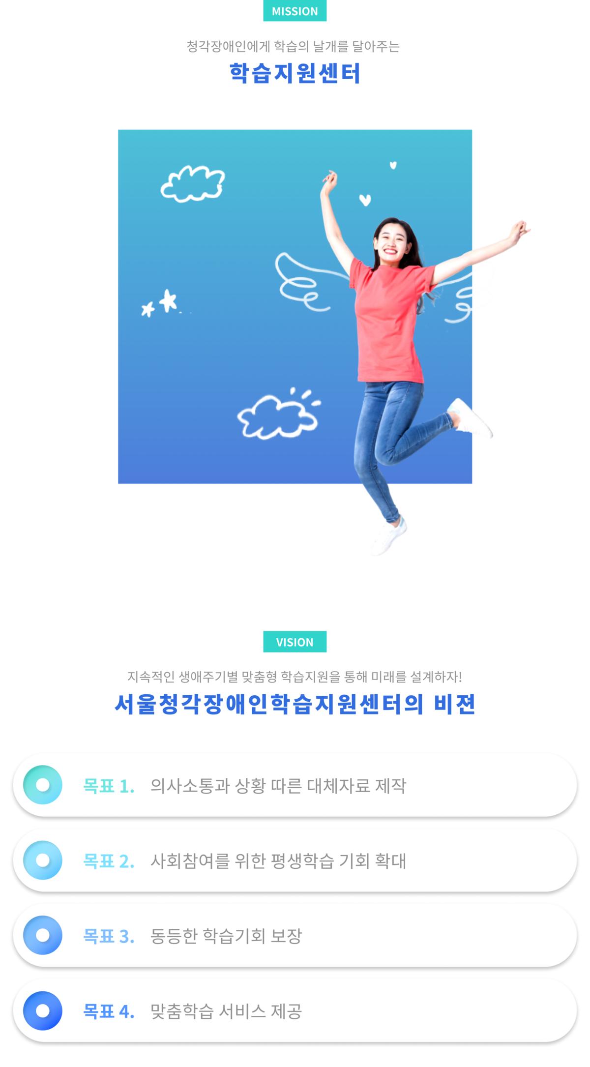 센터소개 모바일.png