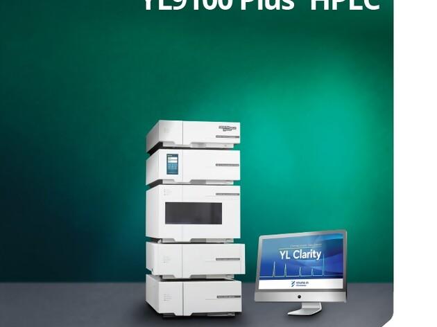 HPLC_Total_Brochure_ENG_Original_Plus_Ver_2.1_2019_1page.jpg