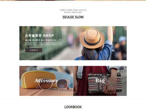 홈페이지5_01.jpg