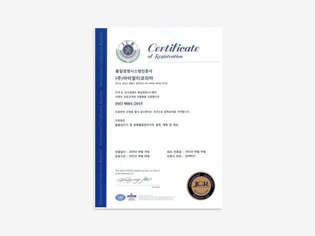 12.ISO9001.jpg