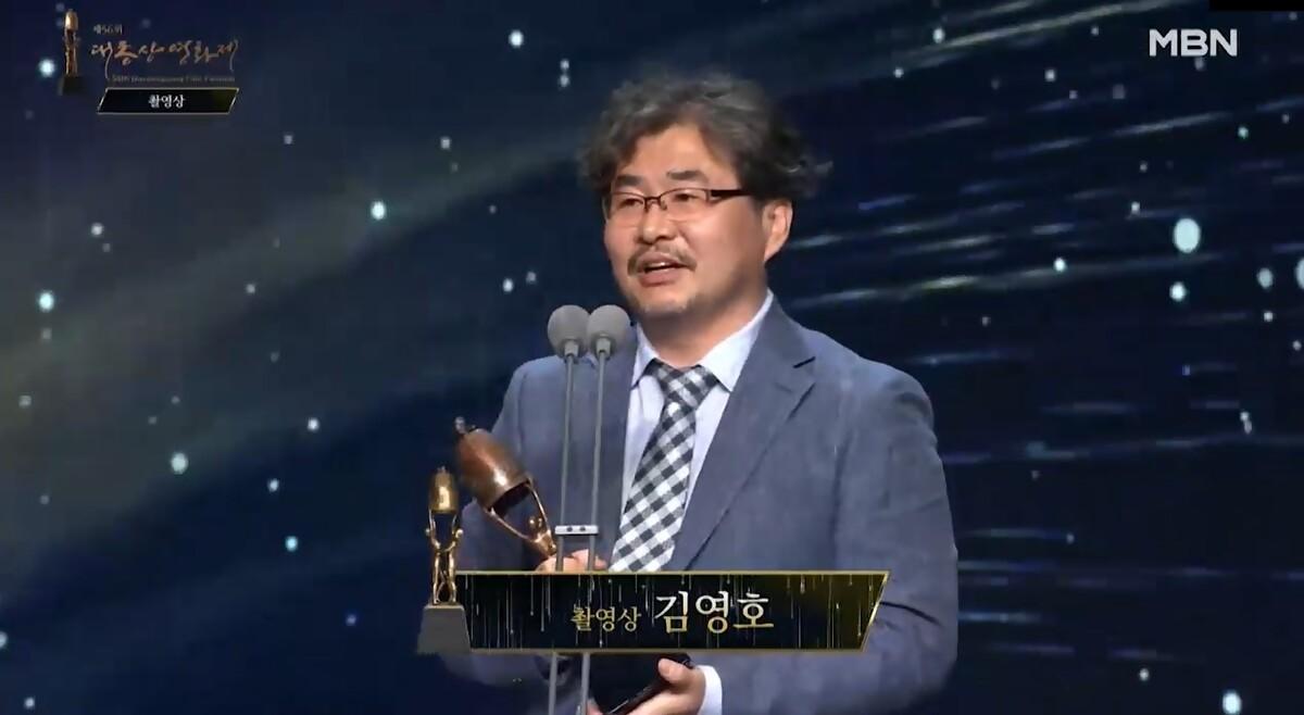 제56회 대종상 영화제 - 촬영상 '봉오동 전투' 김영호 2.jpg