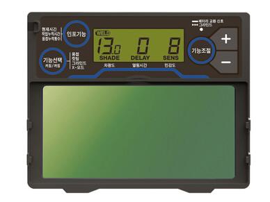 D27iw (카멜레온7 자동 전자용접면)