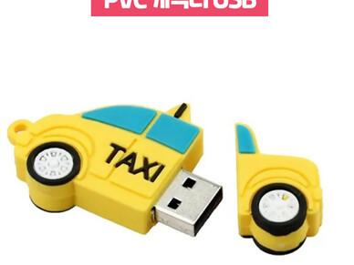 제작 USB 캐릭터
