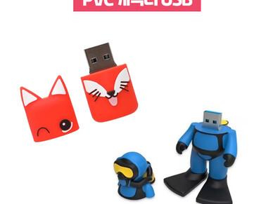 PVC 제작 캐릭터 USB