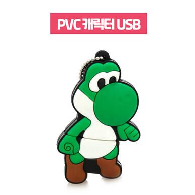 캐릭터 USB 제작