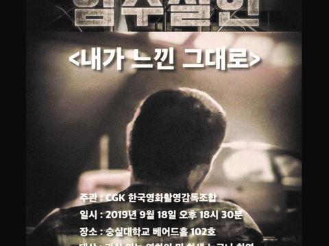 암수살인 포스터 주문 설정.jpg