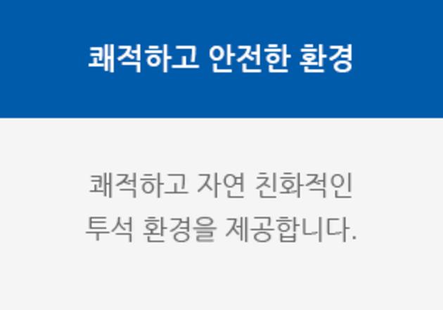 신장투석실_03.png