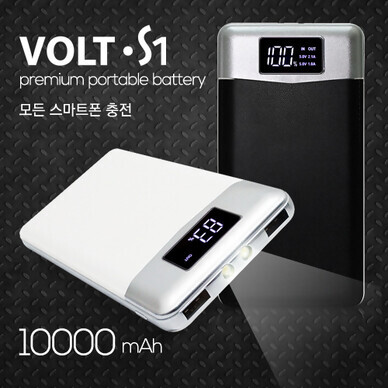 VOLT S1_500 보조배터리