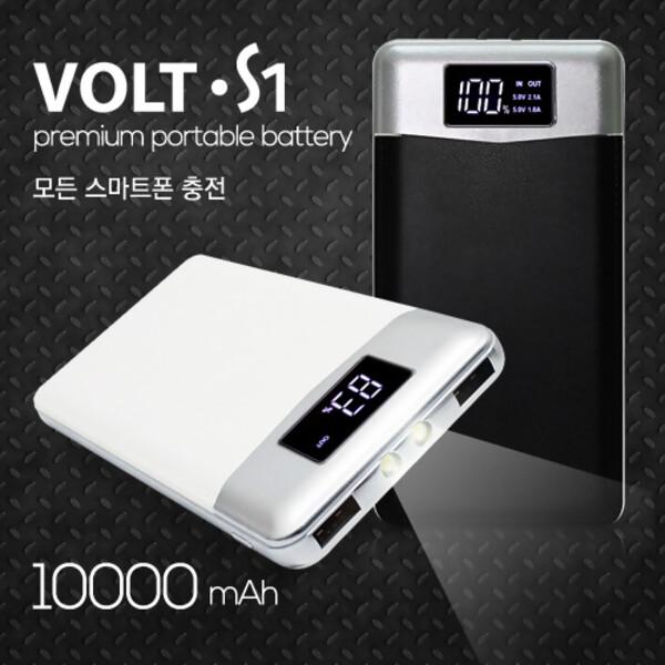 VOLT S1_500.jpg