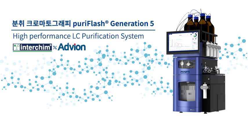Product_PuriFlash_3_mobile-1.png