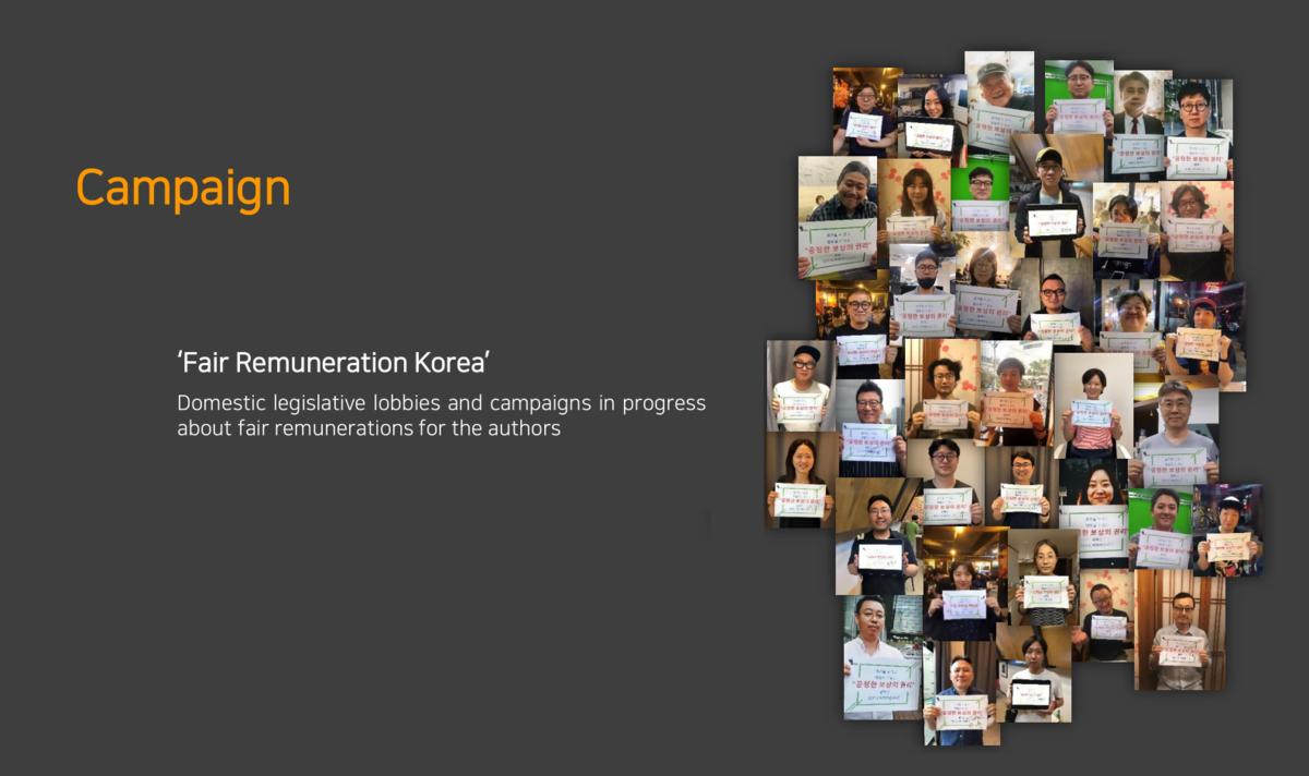 공정한보상캠페인_조합소개서페이지.png