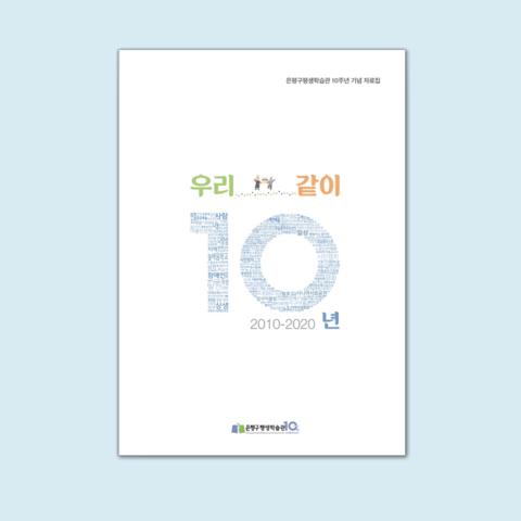 ebook02.png