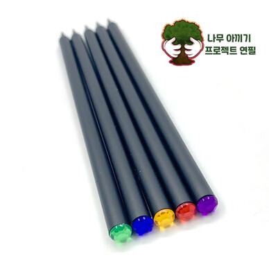 인서트 블랙보석펜슬- 플라스틱 재생연필  (보석연필)