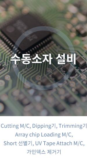 sub_partner_m01.jpg