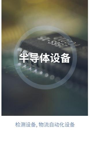 sub_partner_m03.jpg