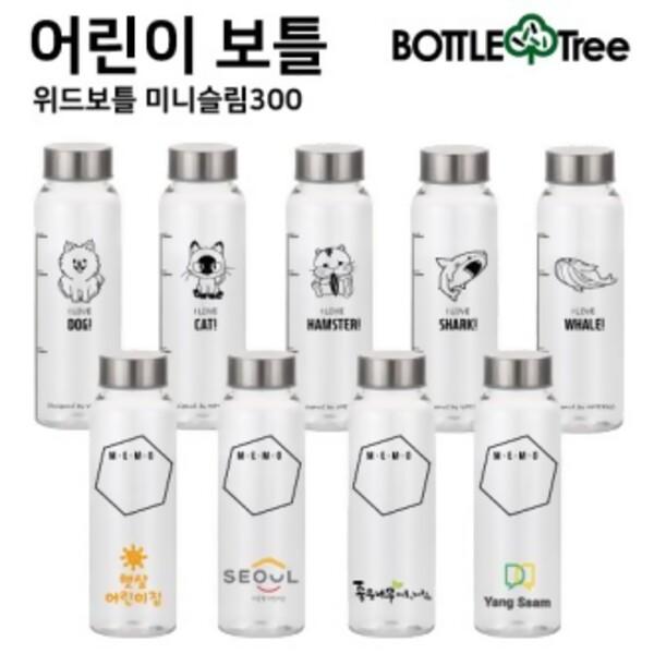 어린이보틀 위드미니슬림 300 트라이탄 메인.jpg