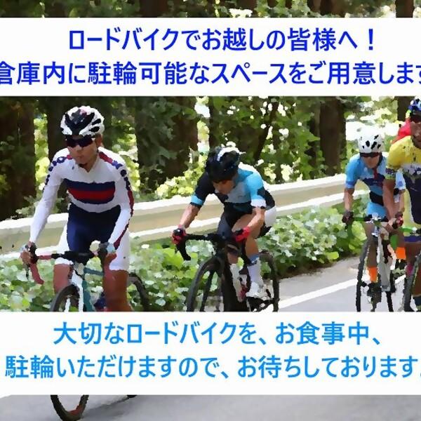 s-roadbike.jpg
