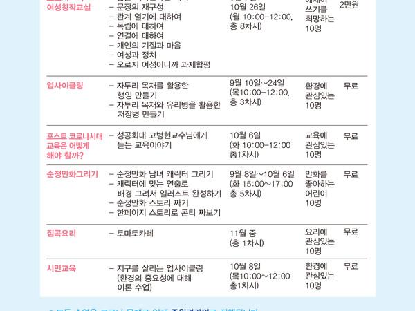 초록길도서관 홍보지(변경).jpg