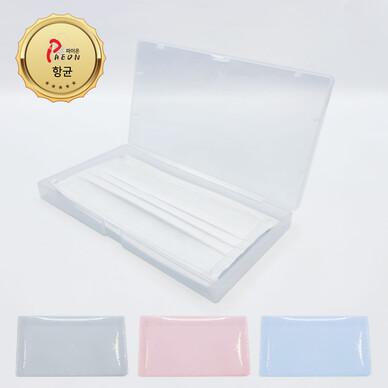 [항균처리] 투명 마스크케이스 인쇄제작